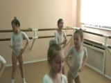 хореография 1 класс экзамен