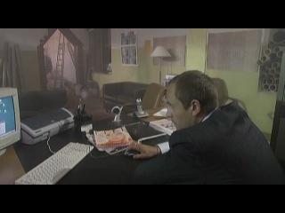 Охота на асфальте (2005) 6 серия