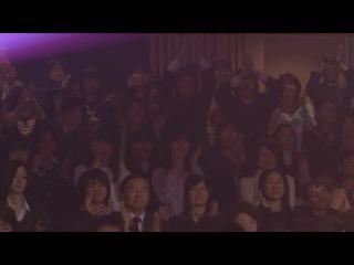 Hana yori dango / �������� ����� ������ - 1 ����� (9/9) �������
